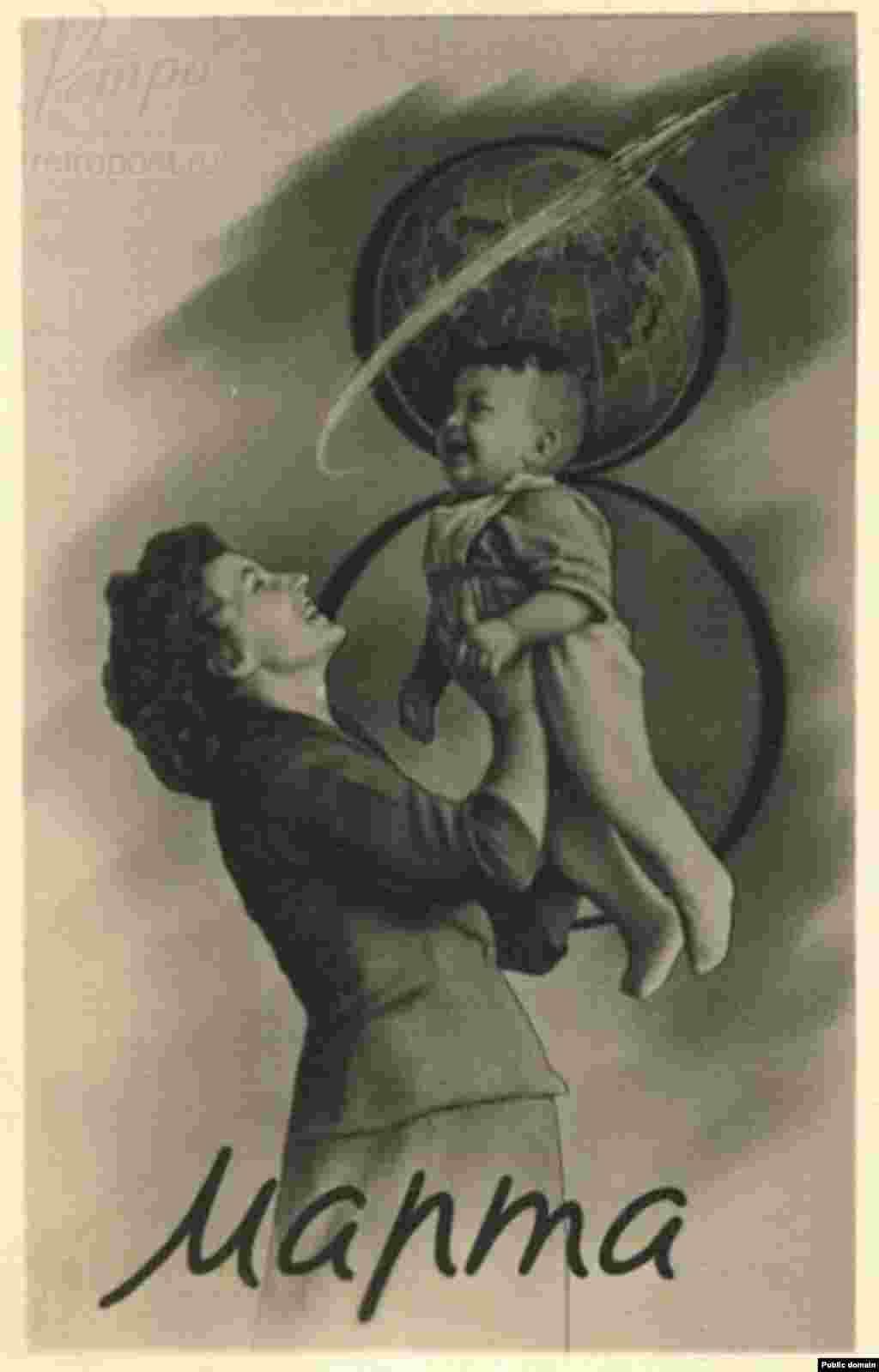 Прославлялся архетипический образ матери...