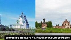 Rusko carstvo: Stotinu godina kasnije
