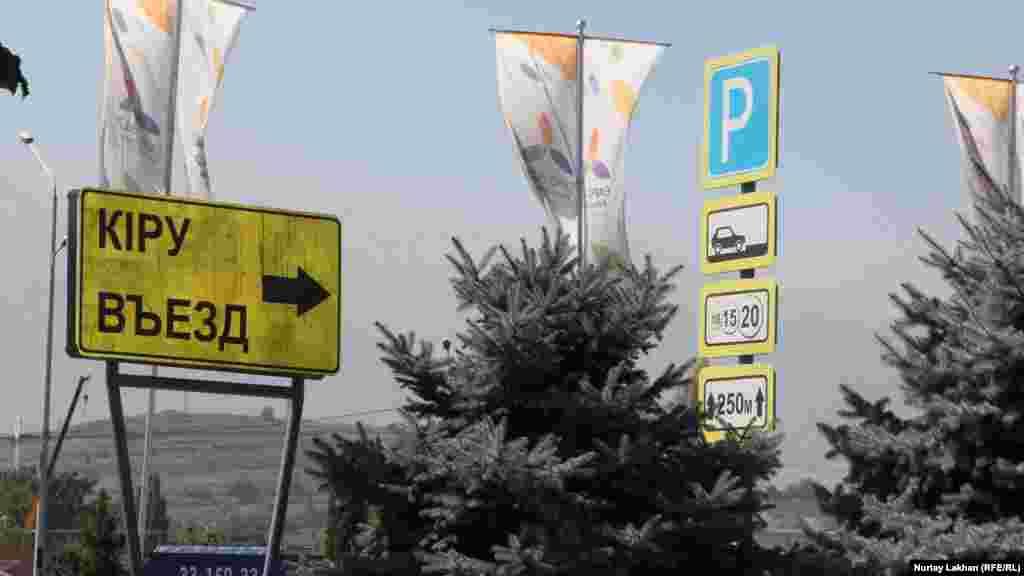 На платный паркинг можно заехать с проспекта аль-Фараби.