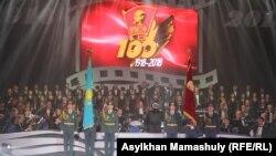 Алматыдағы комсомолдың 100 жылдығына арналған форум. 20 қазан 2018 жыл
