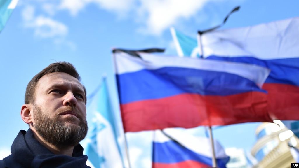Проверить навальный - 10b