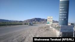 Автомобильная дорога в Пакистане.