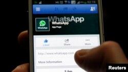 Ұялы телефонға арналған WhatsApp қосымшасы. (Көрнекі сурет).