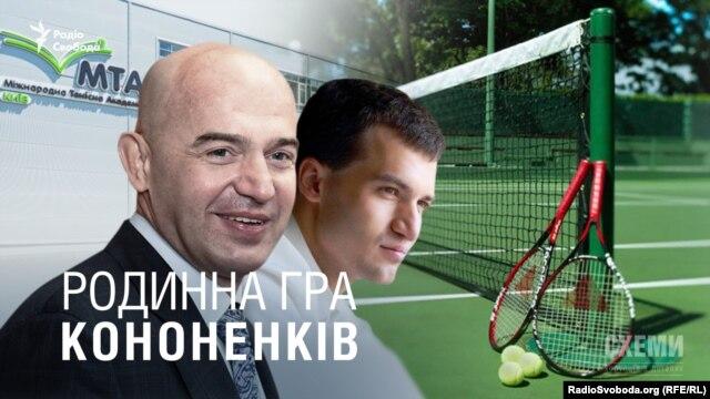 Евро-2016: Сборная Украины уступает сборной Северной Ирландии - Цензор.НЕТ 9931