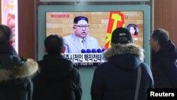 Ким Чен Индин сөзүн уккан кореялыктар.