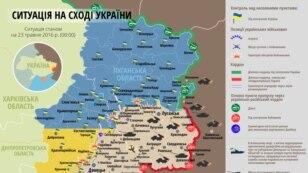 Ситуація в зоні бойових дій на Донбасі 23 травня