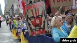 Протест в Нью-Йорке против выступления Путина в ООН