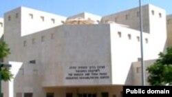 بيمارستان «تل هشومر» در تل آویو.