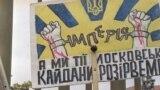 Транспарант в одного з демонстрантів під час очікування на проїзд кортежу американського президента Джорджа Буша, який прибув із візитом до України. Київ, серпень 1991 року
