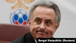 RUSSIA -- Russian Deputy Prime Minister Vitaly Mutko reacts during a news conference after the Russian Football Union's executive committee meeting in Moscow, Russia December 25, 2017