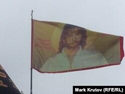 Флаг с изображением певца Игоря Талькова