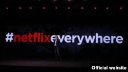 Глава Netflix Рид Хастингс на технологической выставке Consumer Electronics Show 6 января 2016 года