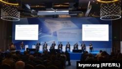 ІІ Ялтинський міжнародний економічний форум