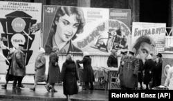 Реклама фільмів у Києві, 9 січня 1962 року