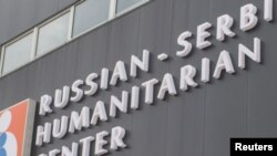 The Russian-Serbian Humanitarian Center opened in 2012 in the southern city of Nis.