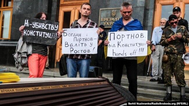 "Акция ""Стоп реванш"" возле офиса президента Украины, 27 июня 2019 года"