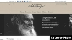 """Страница проекта """"Весь Толстой в один клик"""""""