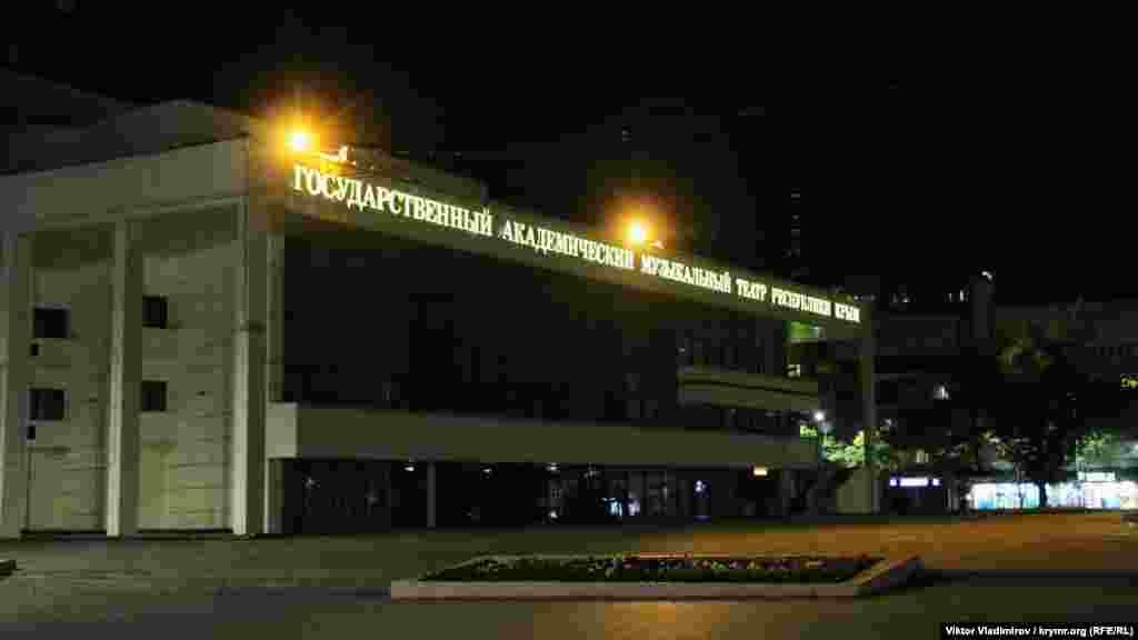 Музичний театр на площі Леніна