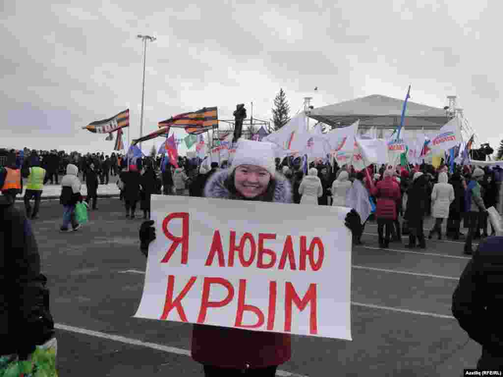 Учасниця заходу зізнається в любові до Криму