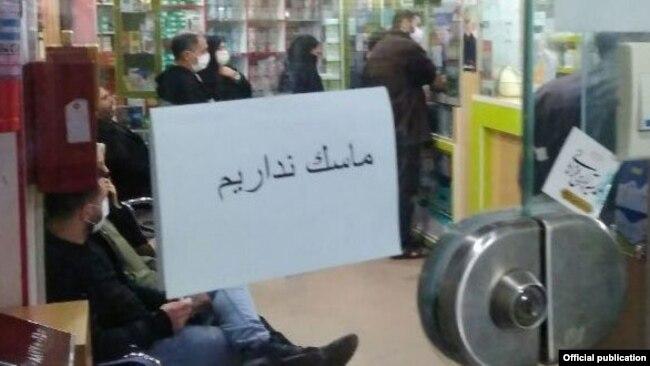 ماسک و مواد ضدعفونی در ایران نایاب یا به قیمتهای بالا فروخته میشود.