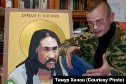 Константин Ерёменко продает на аукционе портрет шамана Габышева