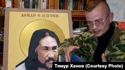 Художник из Новосибирска Константин Ерёменко, нарисовавший портрет якутского шамана Александра Габышева