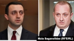 New banking legislation could exacerbate latent tensions between Georgian Prime Minister Irakli Garibashvili (left) and President Giorgi Margvelashvili.