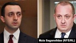 Бывший премьер-министр Грузии Ираклий Гарибашвили и президент Грузии Георгий Маргвелашвили.