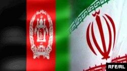 د ایران او افغانستان بیرغونه