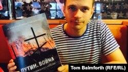 «Путин. Согуш» деп аталган отчеттун авторлорунун бири Илья Яшин.