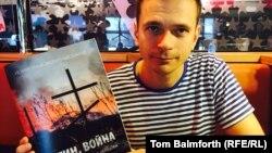 """Оппозиционный активист Илья Яшин с докладом """"Путин. Война""""."""