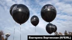День памяти жертв политических репрессий в Иркутске