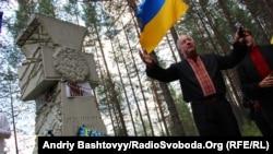Украинский казацкий крест в лесном урочище «Сандармох» (Россия, Карелия), где органы НКВД СССР осуществляли массовые казни гражданского населения