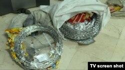 Zaplenjene stvari koje je grupa navodno trebala iskoristiti za teroristički napad u Crnoj Gori