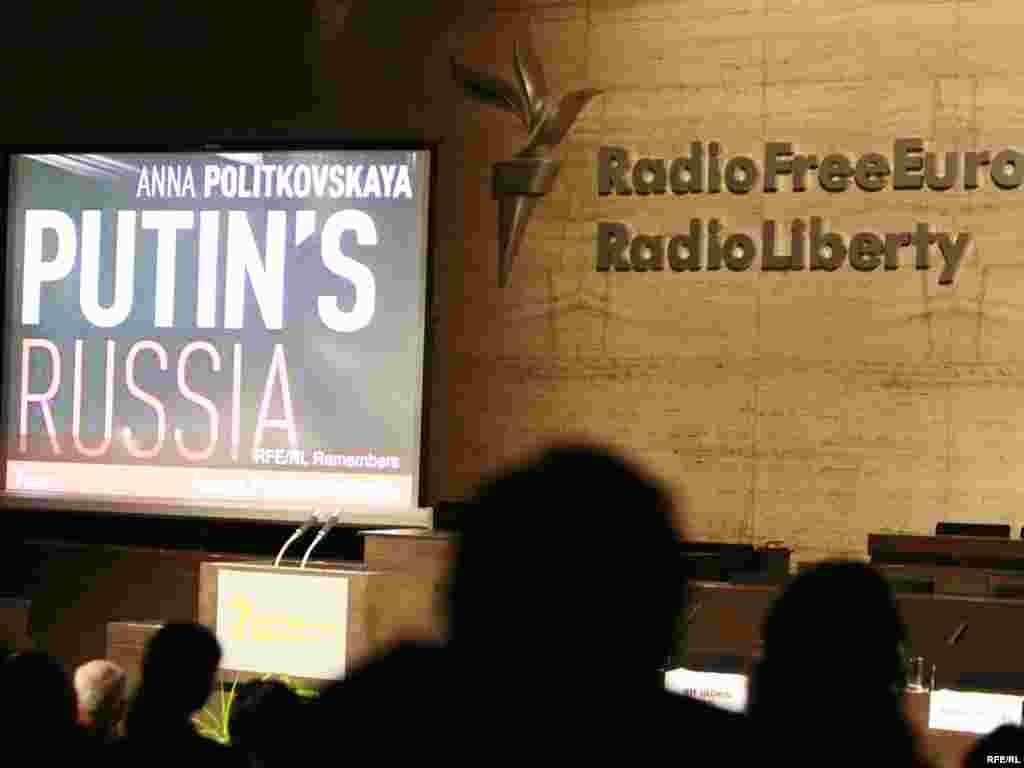 "Czech Republic - Conference ""Russia: One Year After Anna Politkovskaya's Murder"", Prague, 04Oct2007"