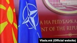 Zastava Severne Makedonije i NATO, Skoplje