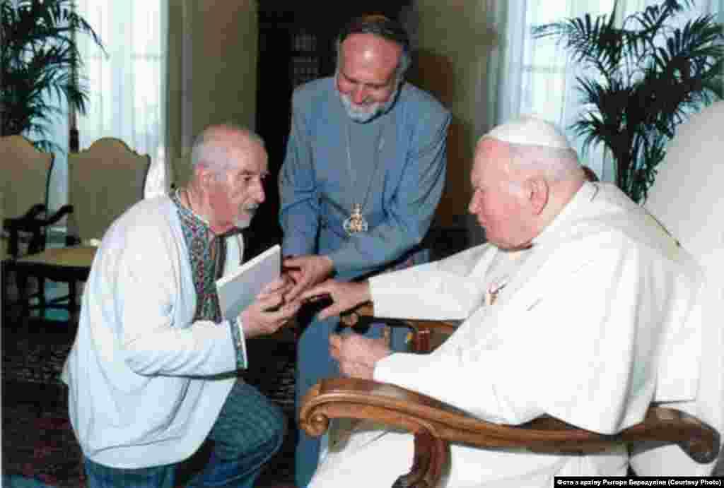 На аўдыенцыі ў папы рымскага Яна Паўла Другога.