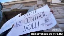 Акція на захист онлайн-сервісу YouControl під СБУ