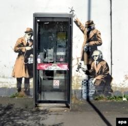 دیوارنگاری اعتراضی به رصدهای اطلاعاتی در آمریکا