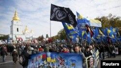 """""""Марш героев"""" в Киеве, 14 октября 2015 года"""