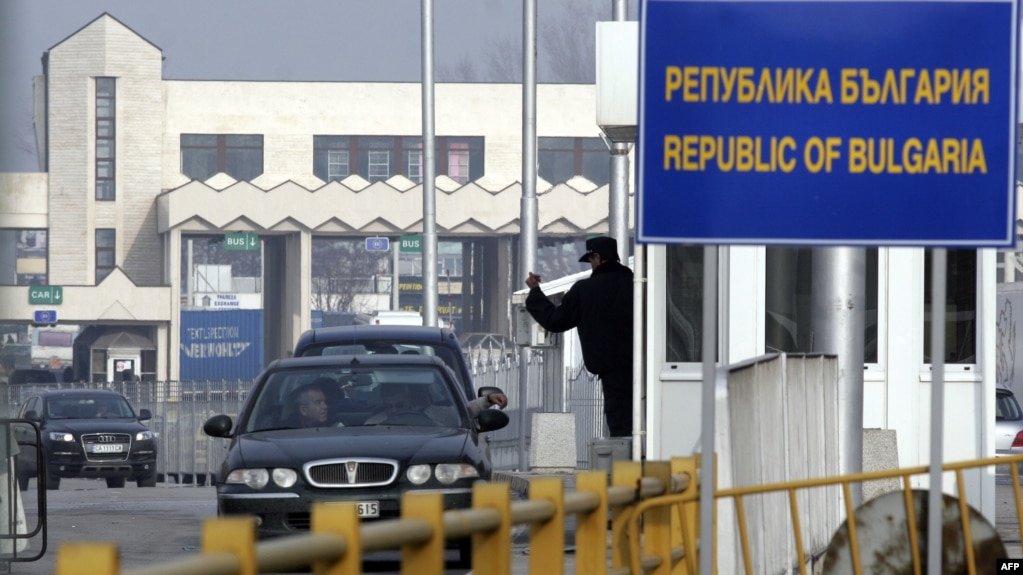 Bulgarian customs officer