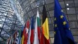 Steaguri ale statelor membre desfășurate la Consiliul Europei la Bruxelles