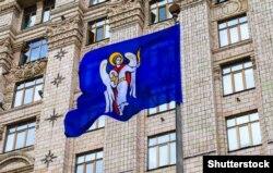 Прапор Києва біля будівлі Київської міської ради та Київської міської державної адміністрації (КМДА)