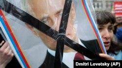 """Акция """"Он нам не царь"""" в Петербурге"""
