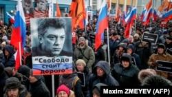 """""""Немцов маршынын"""" катышуучулары, Москва, 25-февраль, 2018-жыл."""