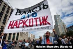Митинг в поддержку Ивана Голунова в Москве, июнь 2019 года