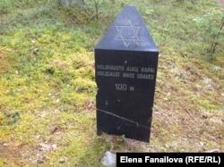 Указатель к мемориалу жертвам Холокоста возле Швенчонаса