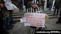 Рыгор Грык на акцыі прадпрымальнікаў 28 лютага