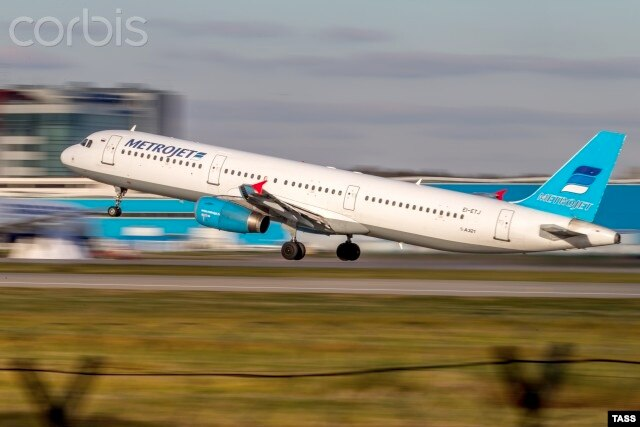 Самолетом «Когалымавиа» летели только жители России