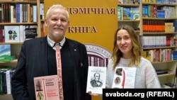 Язэп і Каміла Янушкевічы